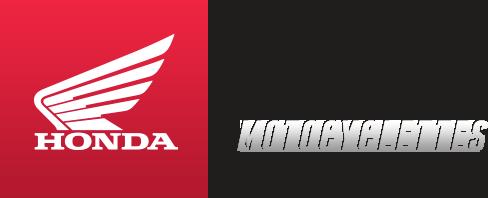 Honda Motocyclettes